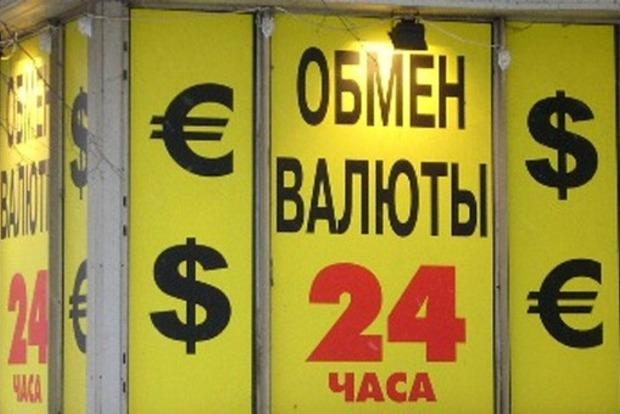 НБУ обнаружил 32 незаконных пункта обмена валюты в Киеве
