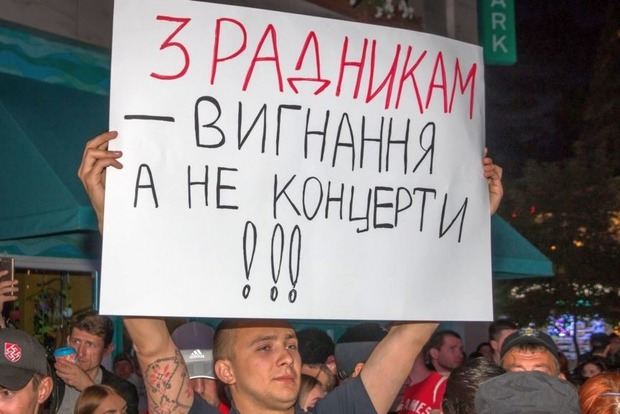 Для украинских звезд, гастролирующих в России могут ввести штрафы или уголовную ответственность