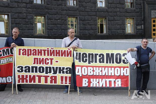 Вопрос об оплате лечения украинцев за границей решится на этой неделе - активист