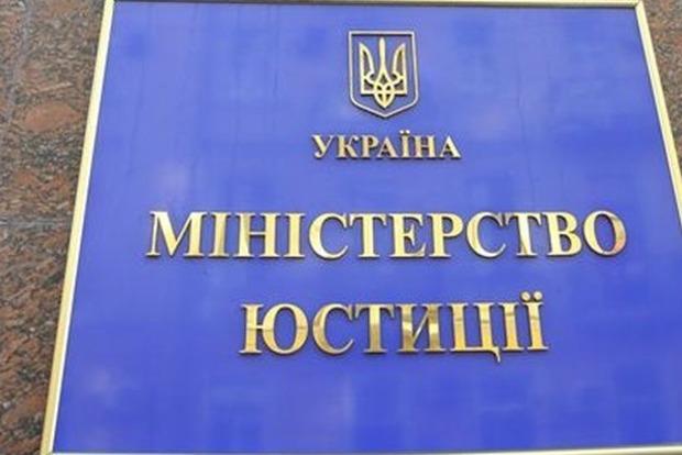 В Україні запустили реєстр боржників