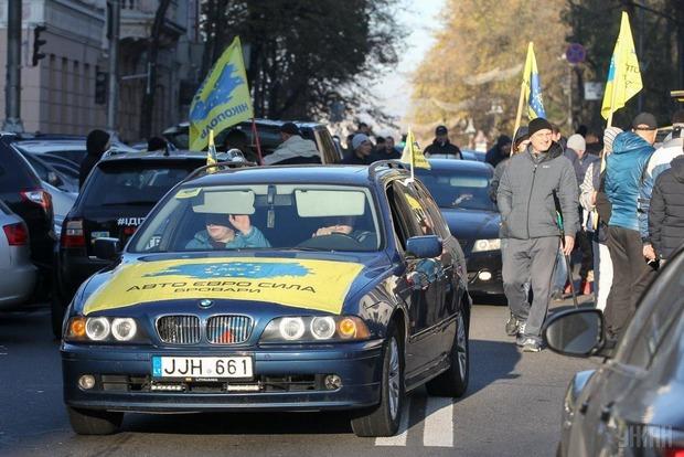 После угроз Авакова евробляхеры передумали протестовать