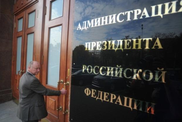 В администрации Путина ищут бомбу