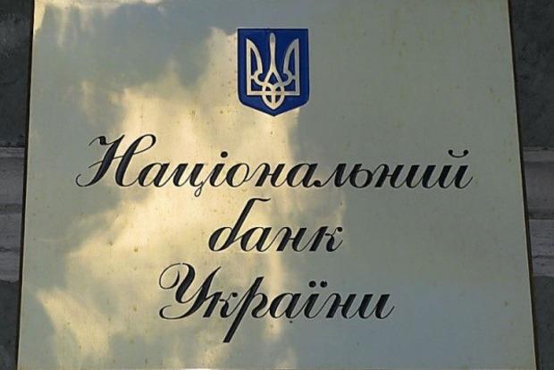 Нацбанк: Украинцы на руках держат 304,2 млрд гривен