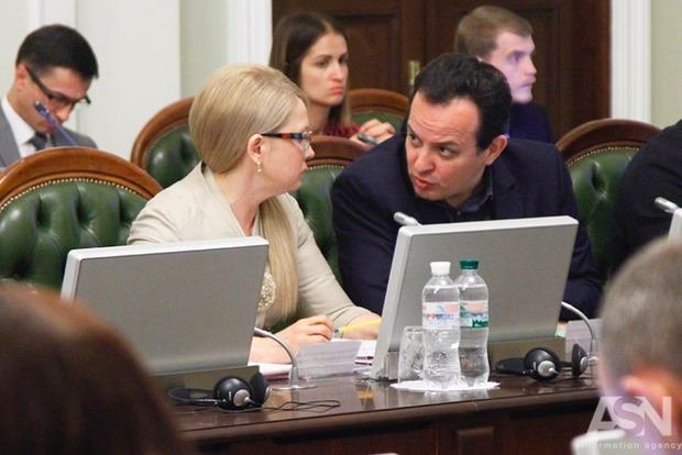 Тимошенко призвала осторожно относиться к массовым акциям протеста