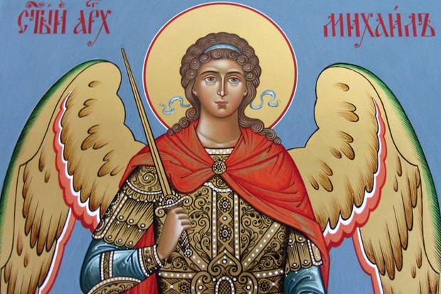 Михайлов день 21 ноября, народные обычаи, приметы и что нельзя делать