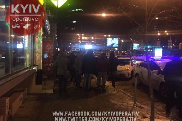В центре Киева хулиганы напали на турецких болельщиков