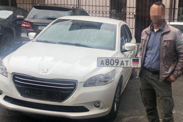СБУ: За рулем авто с номерами «ДНР» в Киеве был экс-сотрудник МВД