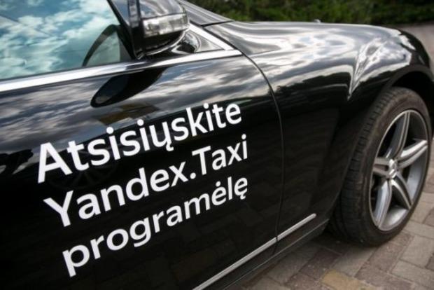 Спецслужбы Литвы призвали не пользоваться Yandex.Taxi
