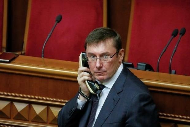 Луценко официально пригласили отчитаться в Раде
