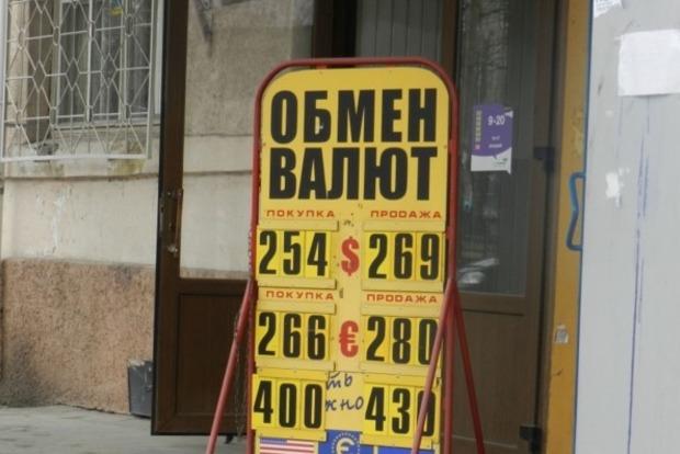У Києві впіймали незаконних валютників зі щомісячним обігом у 4,5 мільйона доларів