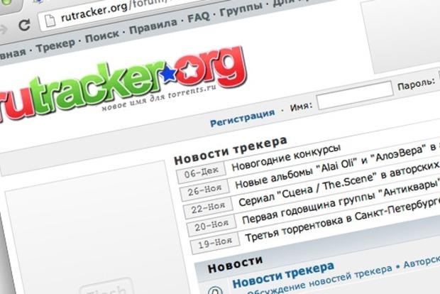 Московский суд «навечно» заблокировал самый популярный российский торрент-трекер