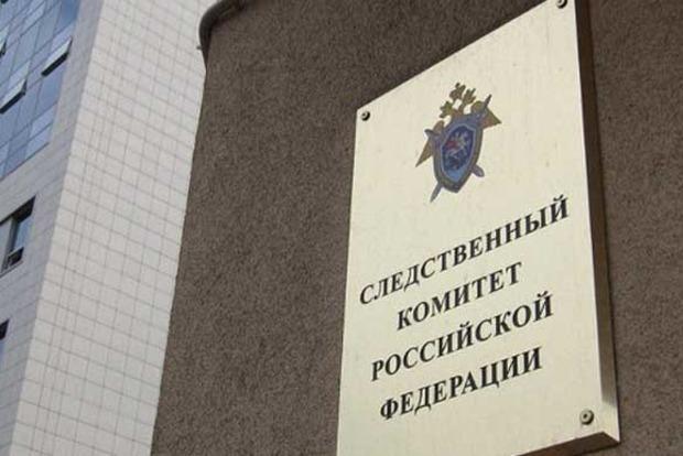 СК РФ выдвинул Украине новые обвинения