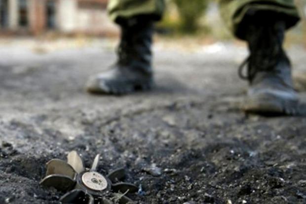 Минобороны обнародовало карту заминированных территорий Донбасса