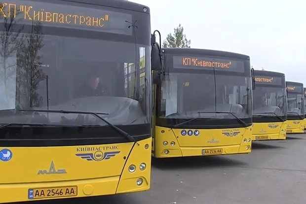 В Киеве заработал транспорт