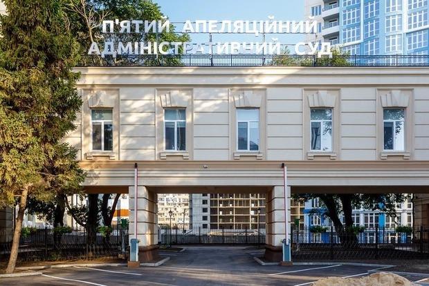 Страсти по Бривер - в Одессе начинается повторная апелляция по резонансному делу
