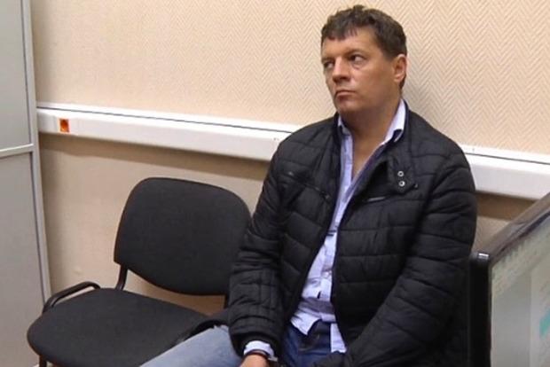 Журналист Роман Сущенко останется под стражей в РФ до конца июня