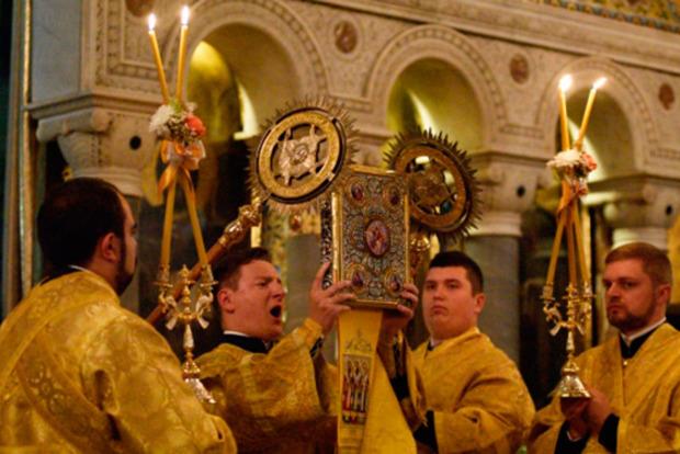 Об'єднана церква буде називатися Православна церква в Україні