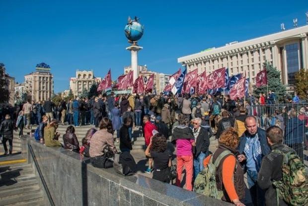 В Киеве люди вышли на акцию за свободное владение оружием