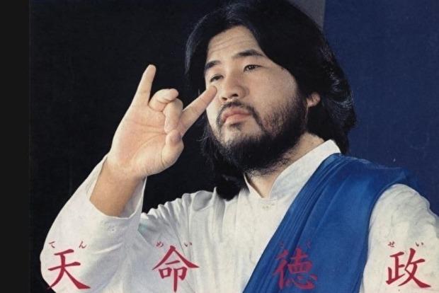 В Японии казнены руководители кровавой секты «Аум Синрикё»