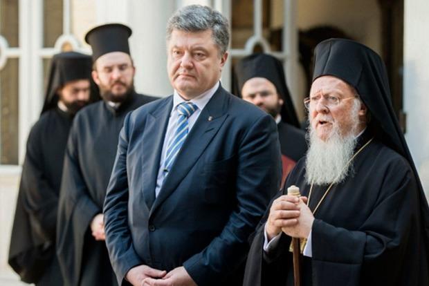 У Вселенському патріархаті відповіли на погрози РПЦ розірвати відносини через томос
