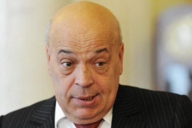 Москаль требует отмены абонплаты за газ: Закарпатье и так задолжало больше миллиарда гривен