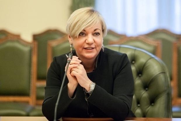 Суд поновив слідство проти екс-глави НБУ Гонтаревої