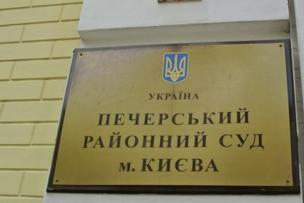 Суд взяв під варту екс-очільника Харківської податкової, але відпустив екс-главу податкової Криму