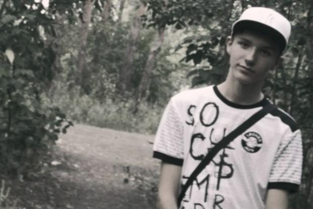 Украинца Артура Панова этапировали в российский суд