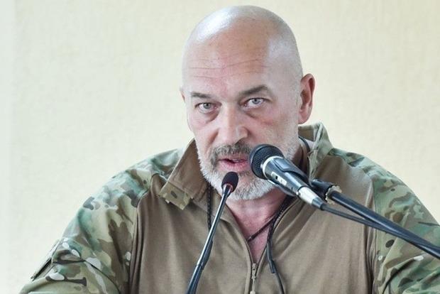 Георгий Тука призвал раздробить Россию