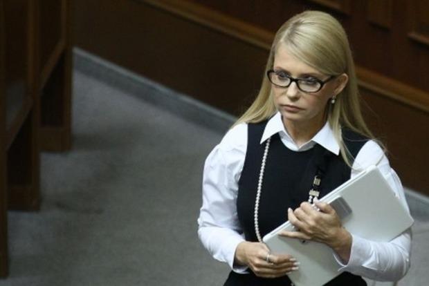Тимошенко обвинила главу НБУ в зачистке банковской системы Украины