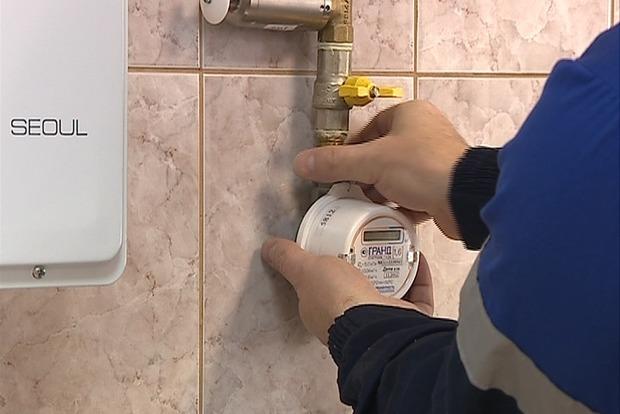 В Харьковской области бесплатно ставят газовые счетчики