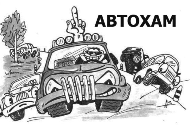 В Москве неуловимый мститель наказывает автохамов на дорогах