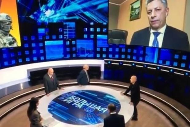 Лебезил перед главарем «ДНР». Стало известно о фиаско Бойко на росТВ в разговоре с Пушилиным