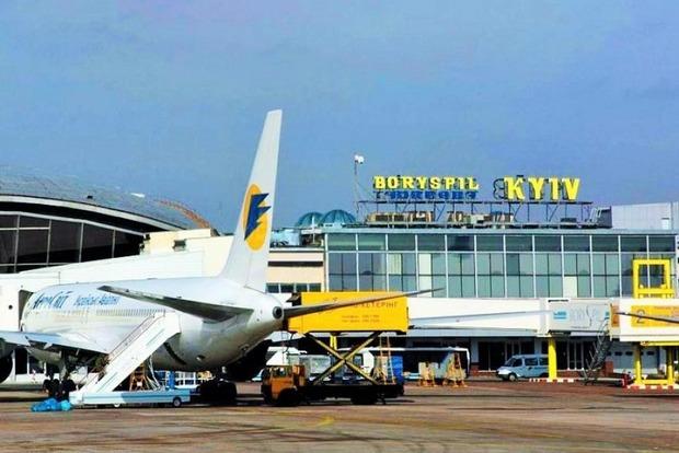 Аэропорт Борисполь оказался на последних местах в международном рейтинге