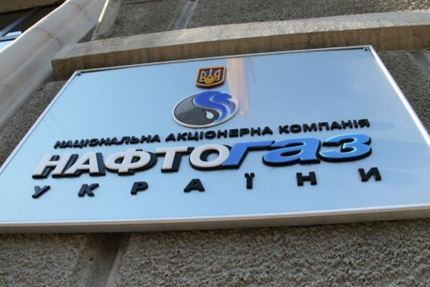 «Нафтогаз» заплатил «Газпрому» очередной транш