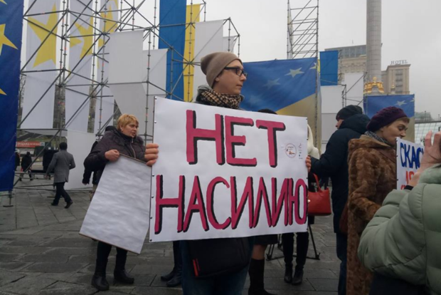 ВКиеве прошел митинг залегализацию проституции
