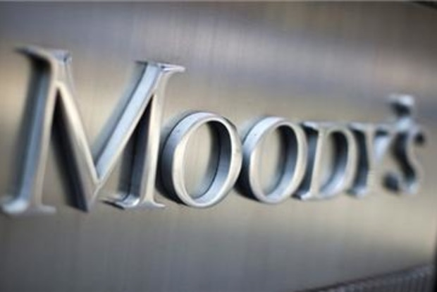 Агентство Moody's повысило кредитный рейтинг Украины