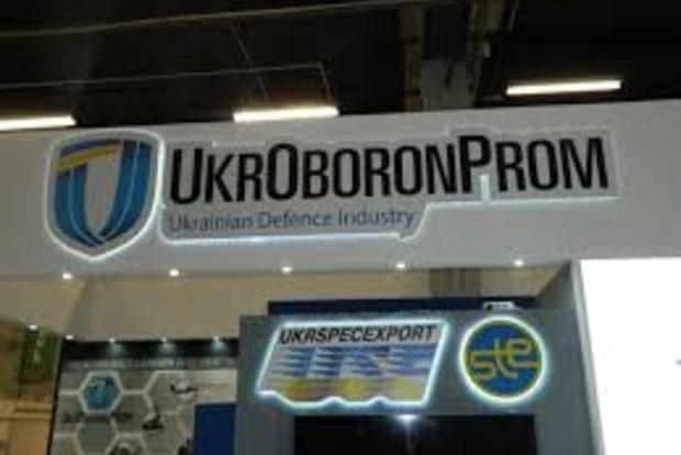 Антикоррупционный комитет Рады даст оценку деятельности «Укроборонпрома»