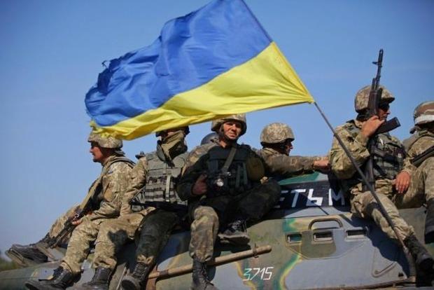 ВСУ освободили новые земли на Донбассе. Опубликовано видео