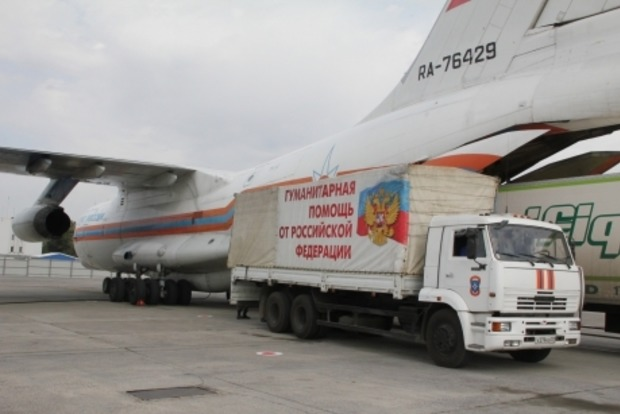 Россия подключила авиацию к подготовке очередного «гумконвоя» для Донбасса