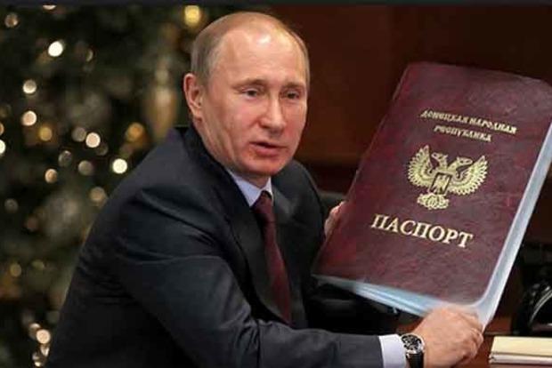 У Росії планують визнати «ЛДНР»