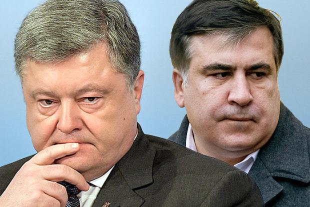Саакашвили жестко ответил Порошенко на заявление об учебниках для СБУ
