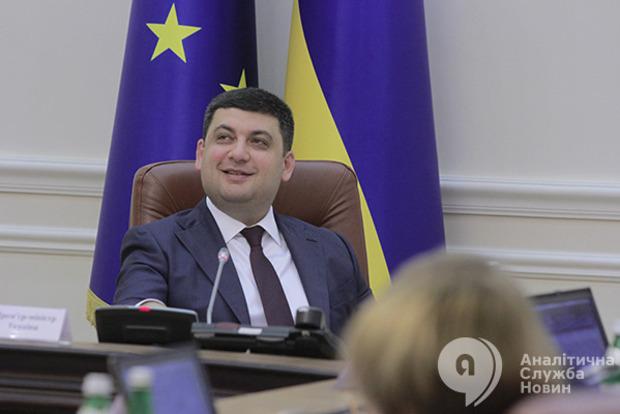 Гройсман надеется, что бюджет Рада примет «чуть ли не впервые вовремя»
