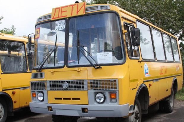 СБУ не дало купить российские автобусы на 30 млн гривен