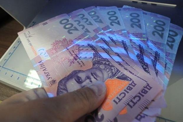 Депутаты отменили налогообложение пенсий