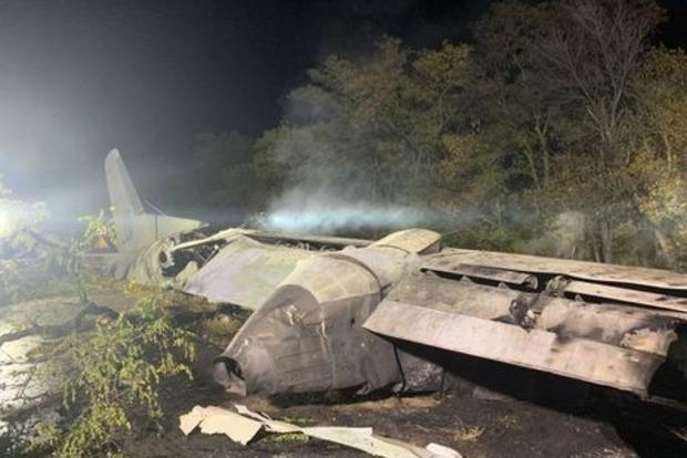 Авіакатастрофа з 22 жертвами: названа можлива причина трагедії в Чугуєві