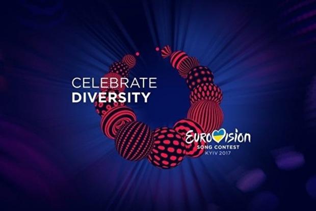 Букмекеры рассказали, какое место займет Украины в рейтинге участников «Евровидения»