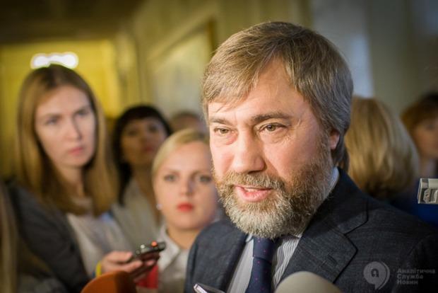 Депутаты дали добро на привлечение к уголовной ответственности нардепа Новинского