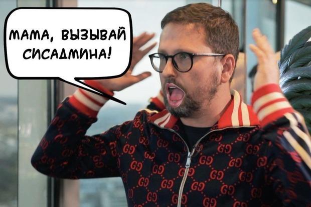Пророссийский блогер Шарий стал объектом насмешек националистов