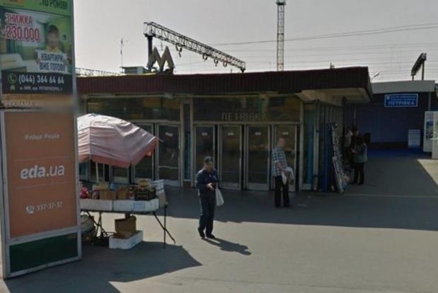 ВКиеве переименуют станцию метро: понятно новое название